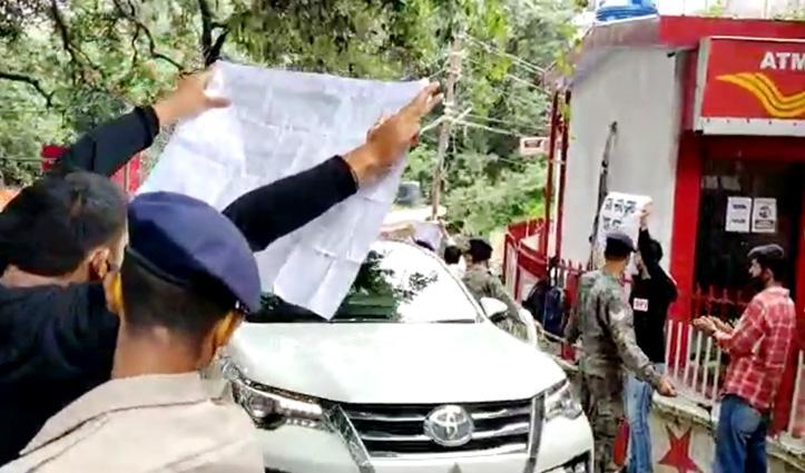 एचपीयू पहुंचने पर सीएम जयराम का कुछ इस तरह हुआ विरोध, एसएफआई ने लगाए नारे