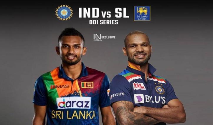 भारत-श्रीलंका सीरीज का शेड्यूल बदला, अब पांच दिन बाद पहला मैच