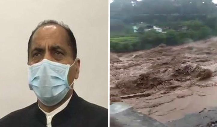 सीएम जयराम ने मांगी बारिश से हुए नुकसान की रिपोर्ट, प्रभावितों को हरसंभव सहायता देने को कहा