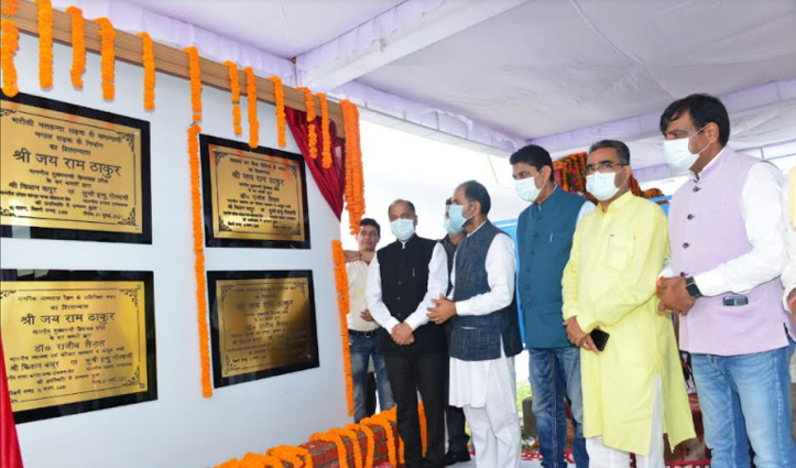CM Jai Ram announces upgradation of Wizar Singh Degree College Dehri to PG College