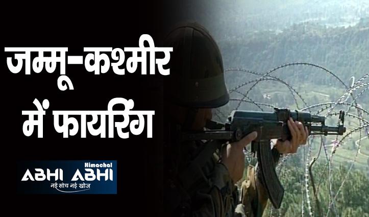 पुलवामा में आतंकियों से मुठभेड़, सेना ने मार गिराए 4 दहशतगर्द, एक जवान शहीद