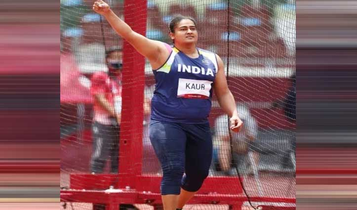 टोक्यो ओलंपिक: कमलप्रीत महिला डिस्कस थ्रो इवेंट के फाइनल में, सीमा  पुनिया बाहर