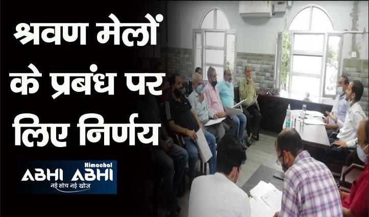 कांगड़ा में इंटेलीजेंट ट्रैफिक मैनेजमेंट सिस्टम के लिए मंदिर न्यास ने फंड देने से किया इंकार