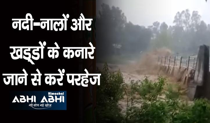 हिमाचल: मांझी खड्ड में आई बाढ़ बहा ले गई 6 परिवारों के आशियाने, कई घर करवाए खाली