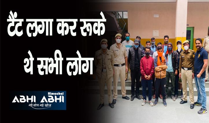प्रतिबंध के बावजूद किन्नर कैलाश यात्रा पर निकले 11 लोगों को पकड़ लाई किन्नौर पुलिस