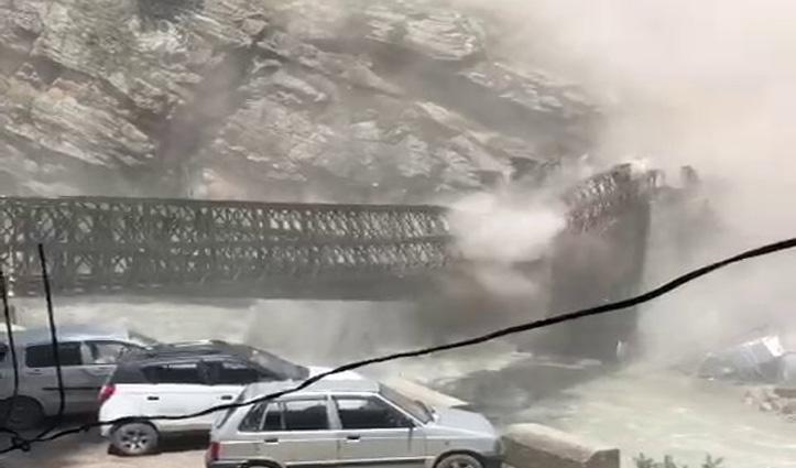 हिमाचल के किन्नौर में पहाड़ से बरसी मौत, 9 पर्यटकों की गई जान-तीन घायल