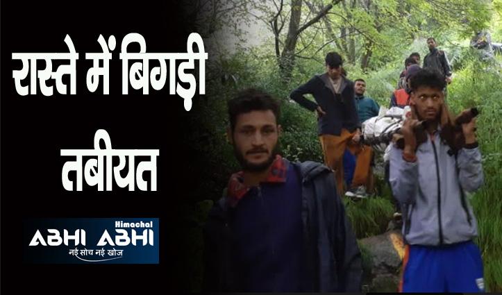 श्रीखंड यात्रा पर निकले शिमला के युवक की गई जान, रास्ते में तोड़ा दम