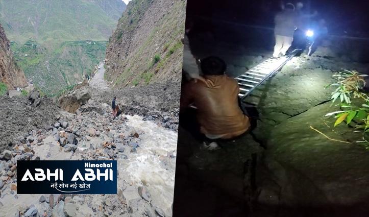 दहशत में हिमाचल:  लाहुल में आई बाढ़ में अब तक सात शव बरामद; रेस्क्यू आपरेशन जारी
