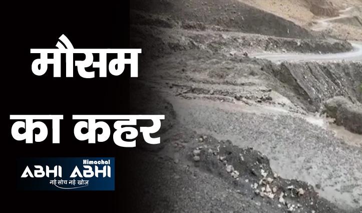 स्पीति घाटी में फटा बादलः लारा नाले में आई बाढ़, कई वाहन भी फंसे