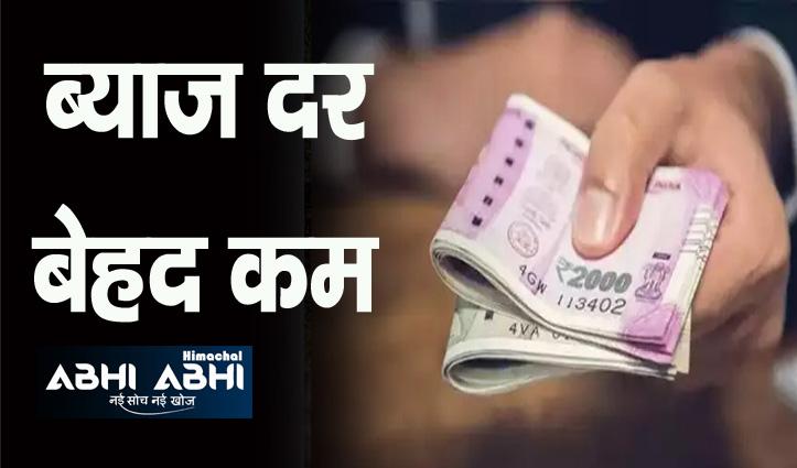 कोरोना काल में ये बैंक दे रहा है दो करोड़ रुपए तक का लोन, किसके लिए हैं स्कीम पढ़े