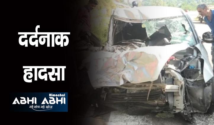 तेज रफ्तार का कहरः ट्रक ने मारी कार को टक्कर, दो की मौत , 3 गंभीर घायल पीजीआई रेफर