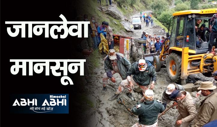 हिमाचल में तबाही की बारिशः 14 की गई जान -कई लापता, 387 सड़कें बंद