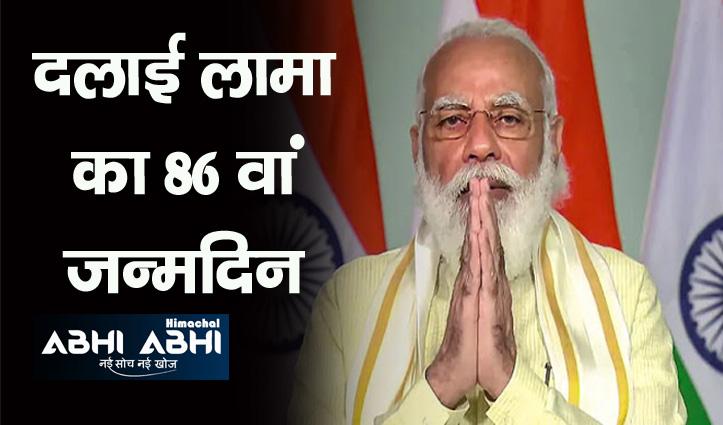 पीएम नरेंद्र मोदी ने फोन कर दी बधाई, लंबी उम्र के लिए मांगी दुआ