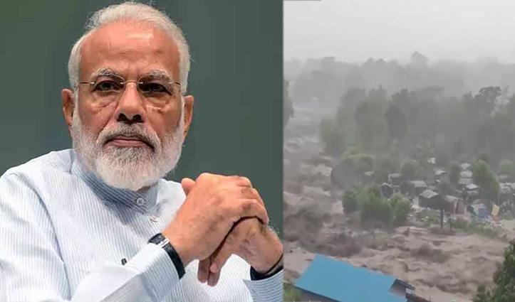 हिमाचल में आपदा: पीएम मोदी-अमित शाह ने जाना हाल, एनडीआरएफ टीमें भेजी