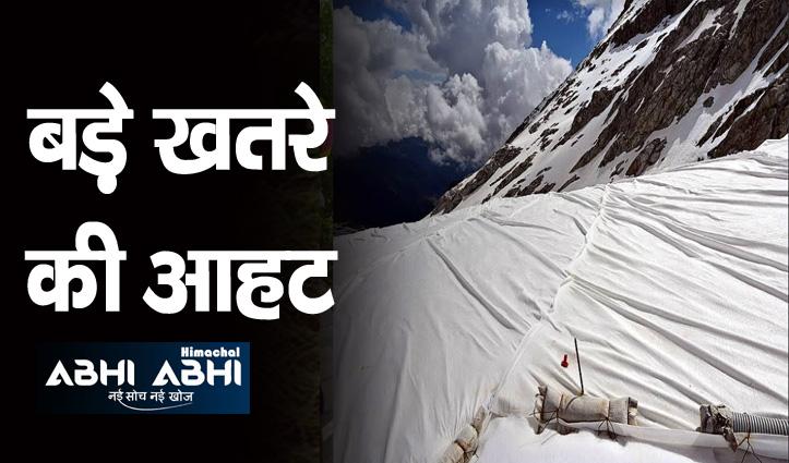 यहां कपड़े से ढकने पड़ रहे बर्फ के पहाड़, जानिए क्या है वजह