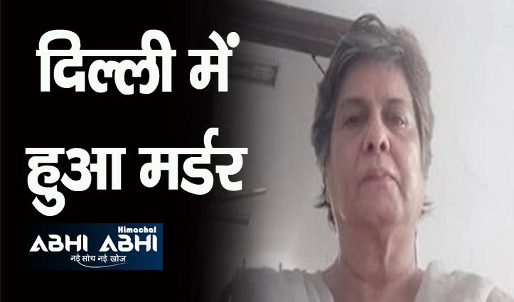 अटल सरकार में मंत्री रहे कुमार मंगलम की पत्नी की हत्या, एक हिरासत में