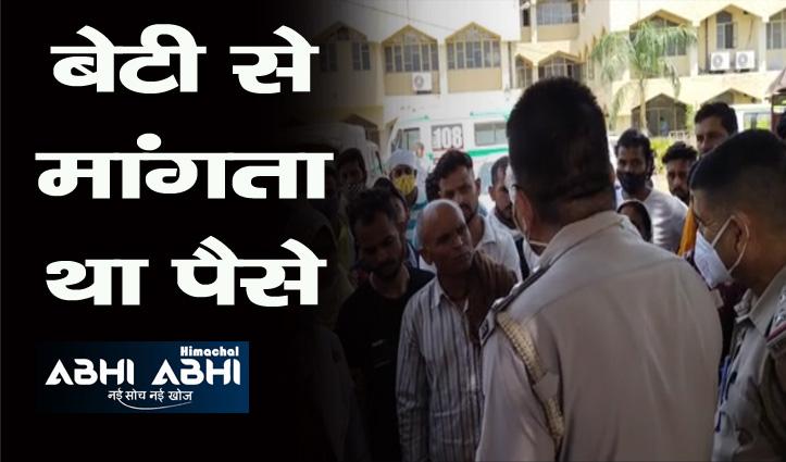 Himachal : विवाहिता ने निगला जहर, मायके वाले बोले-बेटी की हुई है हत्या