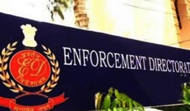 बैंक धोखाधड़ी मामले में एंबिएंस मॉल के मालिक राज सिंह गहलोत गिरफ्तार