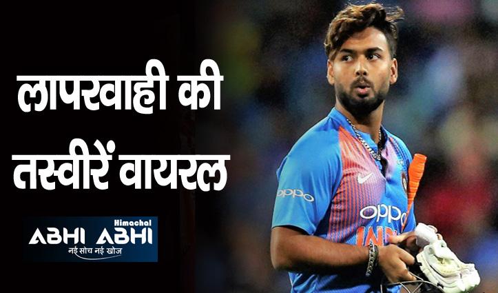 इंग्लैंड सीरीज से पहले टीम इंडिया को झटका, स्टार विकेटकीपर ऋषभ पंत कोरोना पॉजिटिव