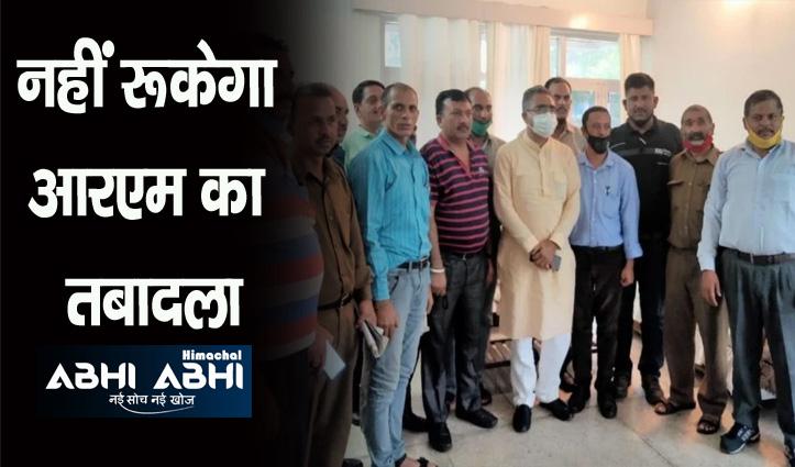 Himachal: परिवहन मंत्री से मिले आश्वासन के बाद HRTC कर्मचारियों ने खत्म की हड़ताल