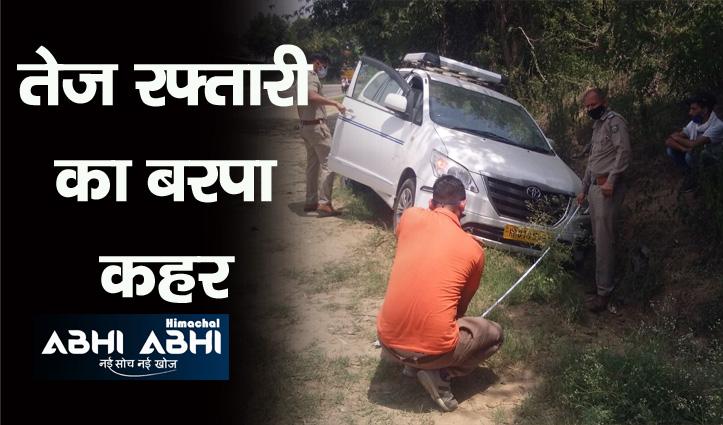 Himachal: सड़क पार कर रहे बुजुर्ग को कार ने मारी टक्कर, गई जान