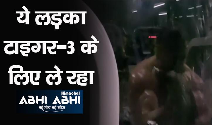 सलमान खान की टाइगर-3 का वीडियो हुआ वायरल,वर्कआउट करते दिखे सुपरस्टार