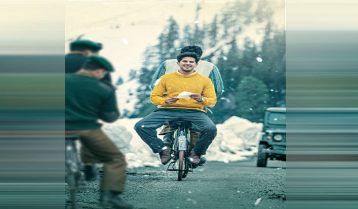 दुलकर सलमान की नई तेलुगु फिल्म का फर्स्ट लुक जारी