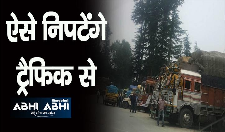 इस बार सेब सीजन के लिए क्या है शिमला पुलिस का प्लान, यहां पढ़े
