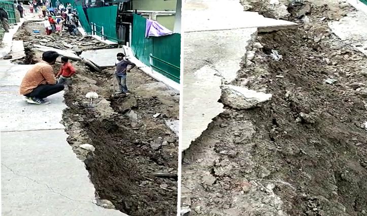 शिमलाः सीएम आवास के बगल में गिरा डंगा, 10 परिवार करने पड़े शिफ्ट