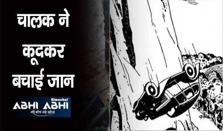 शिमला : जुन्गा के पास राशन से लदी एक पिकअप खाई में गिरी, सिरमौर निवासी की मौत