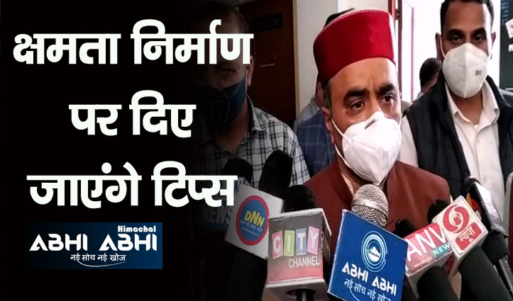 Solan: बाहरा यूनिवर्सिटी में कार्यशाला, स्वास्थ्य मंत्री ने की शिरकत