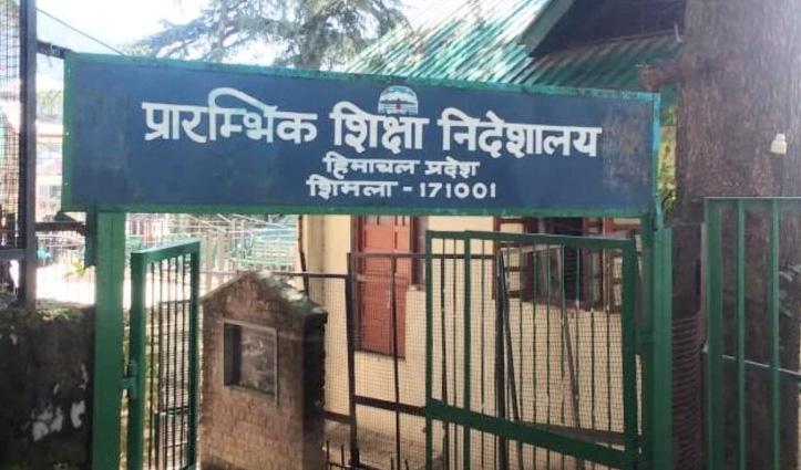 हिमाचल में शास्त्री शिक्षकों की बैचवाइज भर्ती का परिणाम घोषित, 415 को मिली नियुक्ति