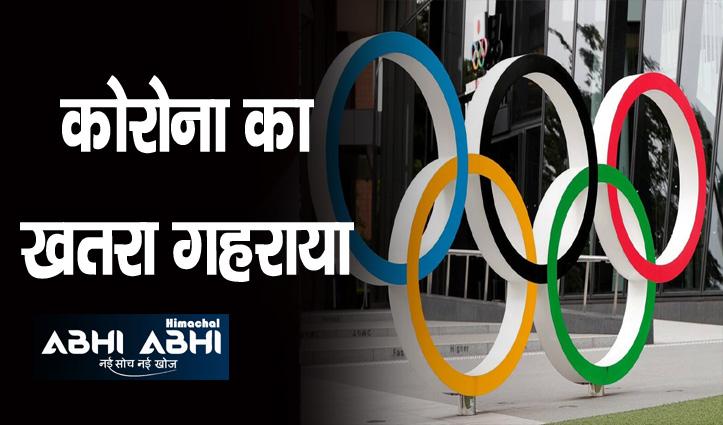 Tokyo Olympics-2020: अब चेक गणराज्य टीम का एक खिलाड़ी हुआ कोरोना पॉजिटिव