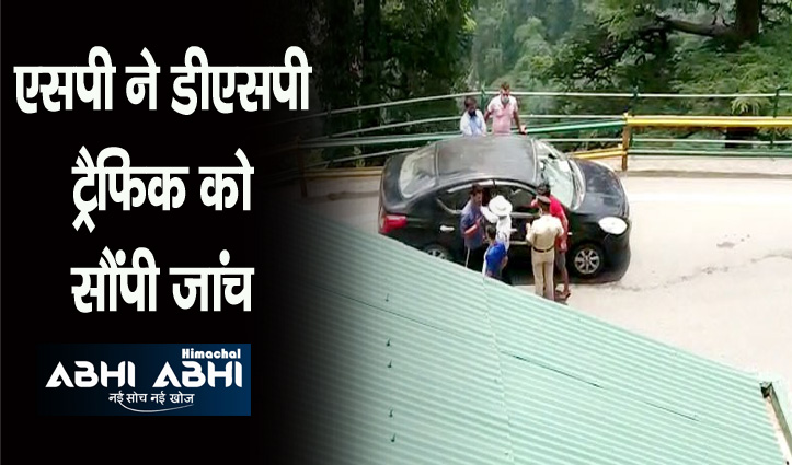 शिमला में Police से उलझे हरियाणा के पर्यटक, थप्पड़ से मिला जवाब