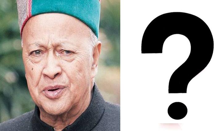 वीरभद्र के बाद अब कौन हिमाचल कांग्रेस का कर्णधार बन नैया लगाएगा पार?