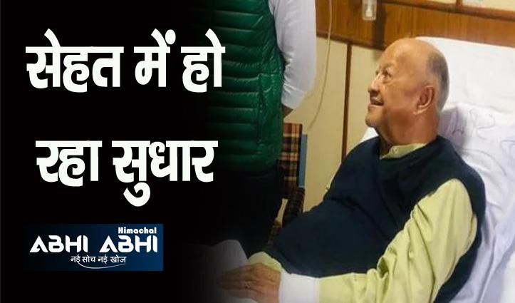 Breaking: आईजीएमसी में भर्ती वीरभद्र सिंह को पड़ा दौरा, वेंटिलेटर पर किए शिफ्ट
