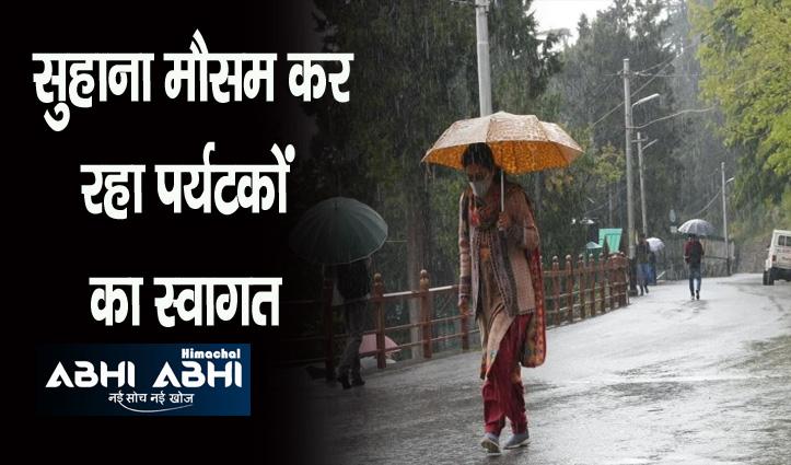 हिमाचल में कल अंधड़ के साथ भारी बारिश का अलर्ट जारी, जाने कब तक सताएगा मौसम