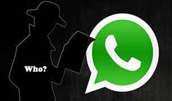 इस ट्रिक से जानें व्हाट्सऐप पर कौन-कौन चोरी छिपे देख रहा है आपकी DP