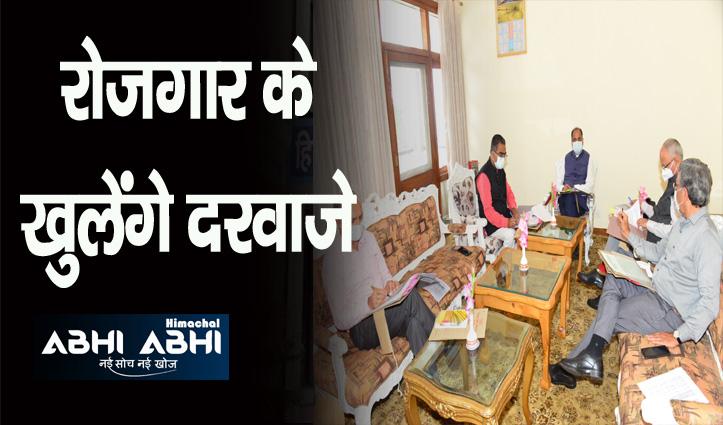 Himachal: 1297 करोड़ की 13 परियोजनाओं को मिली मंजूरी, 1718 को मिलेगा रोजगार