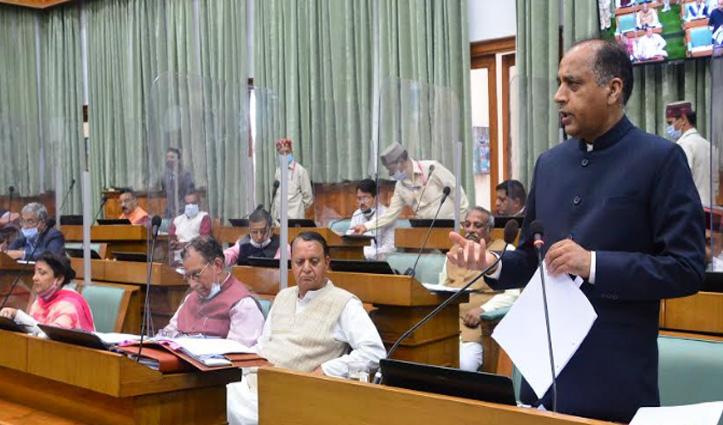 मानसून सत्र: जनजातीय क्षेत्रों के बजट में नहीं होगी कटौती, लाहुल को 10 करोड़ की राहत