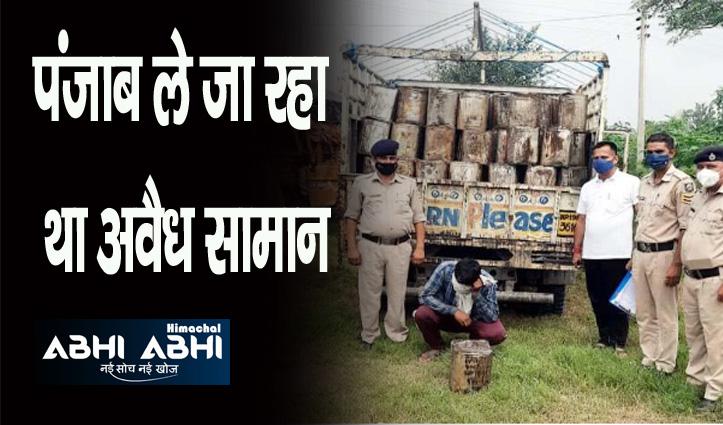 Himachal: टैंपो चालक ने तोड़ा नाका, पकड़े जाने पर मिला कुछ ऐसा, पढ़ें पूरा मामला