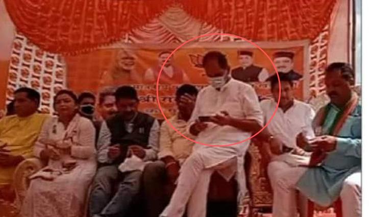 बीजेपी नेता कृपाल परमार की फोटो वायरल, भवानी पठानिया ने पोस्ट कर जताई संवेदना
