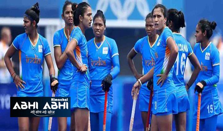 टोक्यो ओलंपिक: महिला हॉकी में अर्जेटीना ने सेमीफाइनल में भारत को 2-1 से हराया