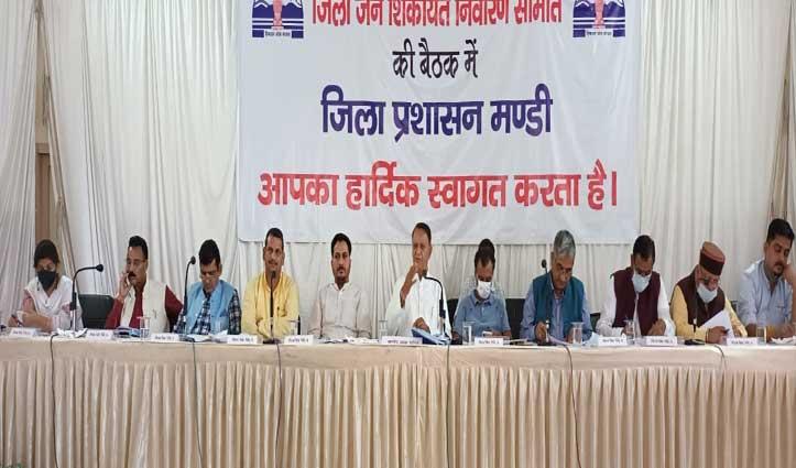 मंत्री महेंद्र सिंह की अधिकारियों को हिदायत, बैठकों से गैरहाजिर ना रहे कोई अधिकारी