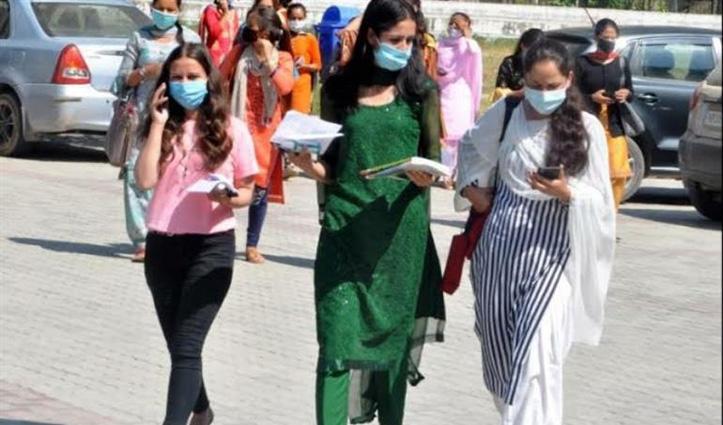 हिमाचल प्रदेश के डिग्री कॉलेजों में 16 से लगेंगी नियमित कक्षाएं