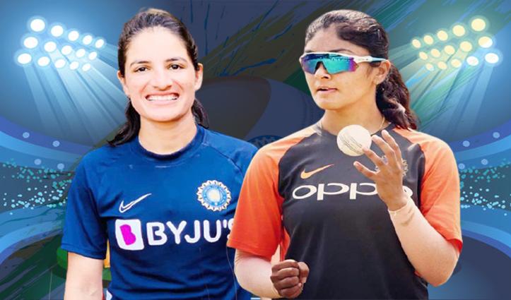 हिमाचल की दो बेटियां भारतीय महिला क्रिकेट टीम में, आस्ट्रेलिया दौरे के लिए हुआ चयन