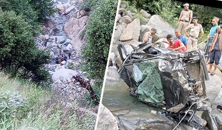घर वापस लौट रहा था किन्नौर का शख्स , खाई में गिरी कार और चली गई जान