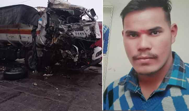 हिमाचल के युवक की राजस्थान में सड़क हादसे में मौत, कांगड़ा में कार-पिकअप भिड़े