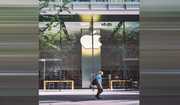 आइफोन के सिक्युरिटी फीचर की वजह से एप्पल के खिलाफ मुकदमा दर्ज