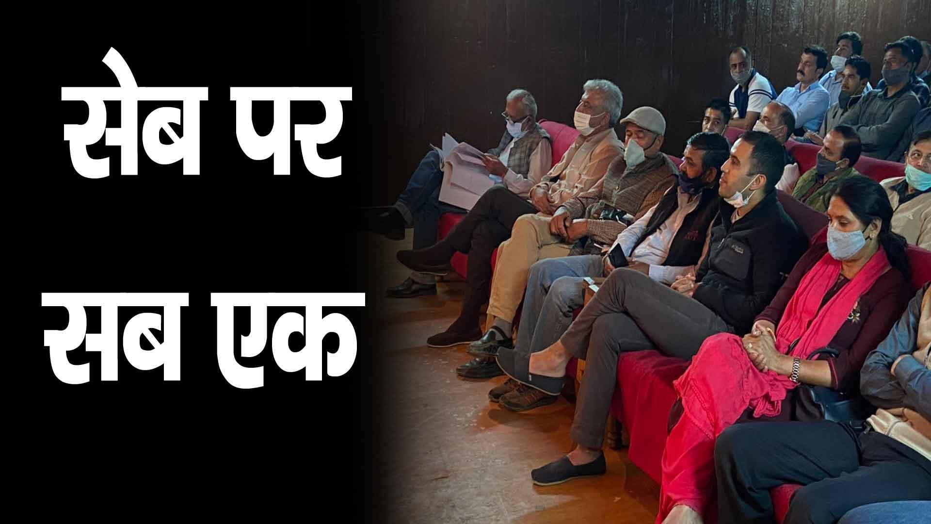 हिमाचल: सेब की सियासत पर सब एक, मंच पर जुटे सभी दलों के नेता, विपक्ष ने सरकार को घेरा